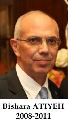 bishara_atiyeh